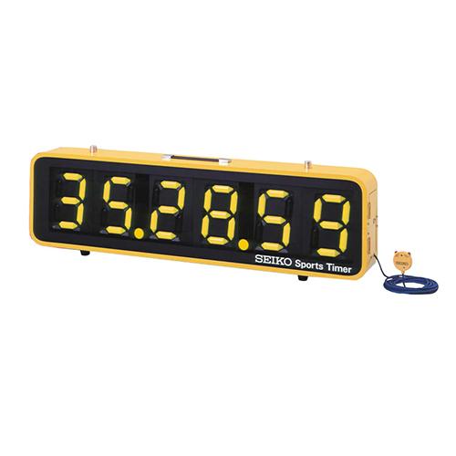 Yellow SEIKO ST306 timer clock
